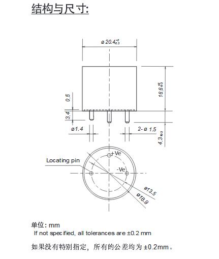 抗CO2干扰氧气传感器SK-25F结构与尺寸